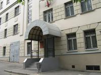 Лефортовский районный суд г. Москвы