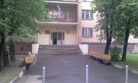 Солнцевский районный суд г. Москвы